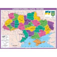 Адміністративна карта Украіни для початкової школи