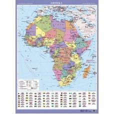 Африка. Політична карта