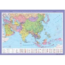 Азія. Політична карта