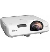 Проектор короткофокусний Epson EB-535W