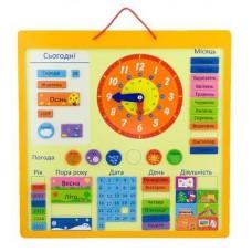 Календар магнітний українською