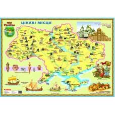 """Карта """"Цікаві місця"""". Моя Україна"""