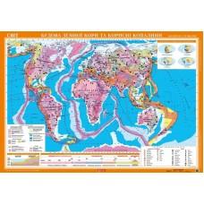 Карта. Світ. Будова земної кори та корисні копалини