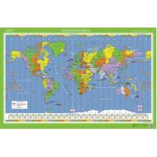 Карта. Світ. Годинні пояси