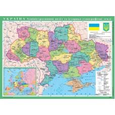 Карта. Україна. Адміністративний поділ та історико-етнографічні землі
