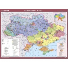 Карта. Україна. Економічна карта
