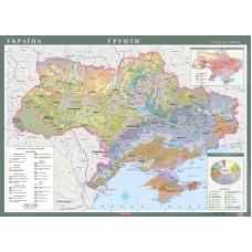 Карта. Україна. Грунти