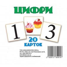 Картки міні Цифри (110х110 мм)