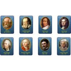 Портрети видатних фізиків світу