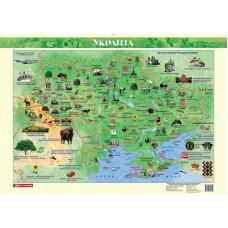 Україна. Ілюстрована карта для дітей
