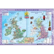 United Kingdom. Фізична карта