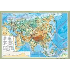 Євразія. Фізична карта