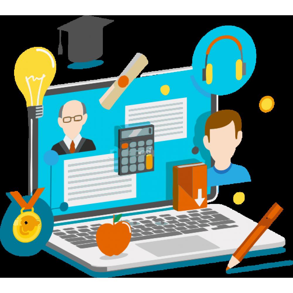 Системи та інструменти дистанційного навчання