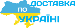 Шкільне обладнання з доставкою по Україні